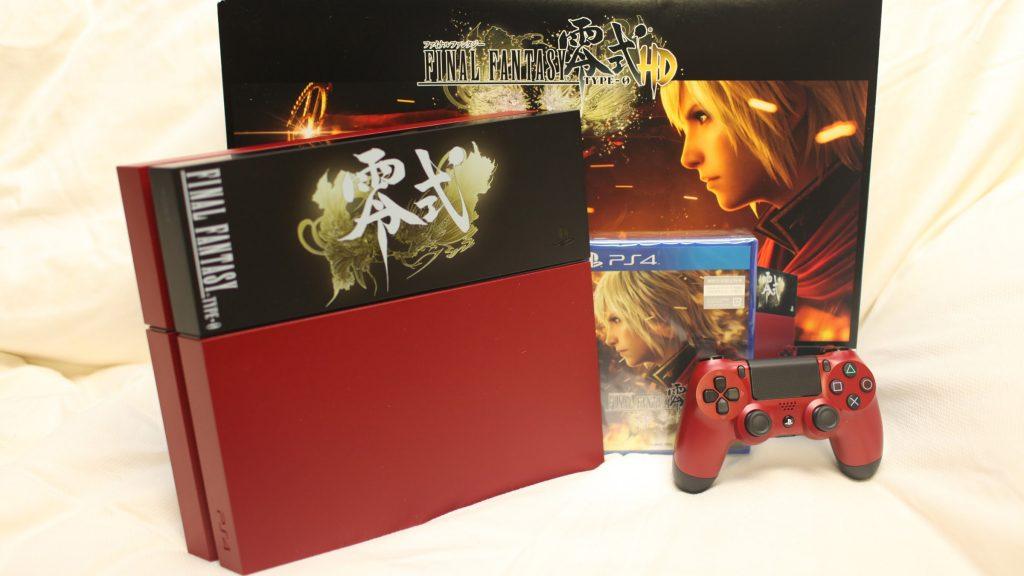 Final Fantasy Type-0 HD PS4 Bundle